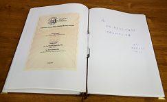 Pamätná kniha UMB