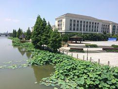 Areál univerzity
