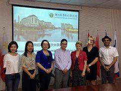 Pracovné stretnutie a prezentácia partnerských univerzít
