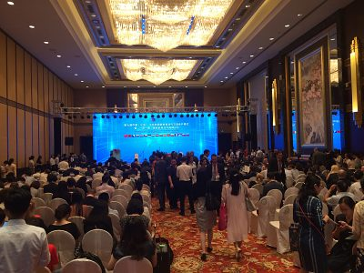 """5th China (Ningbo) – CEEC Education Cooperation Conference and """"Belt and Road"""" Countries Education Cooperation"""