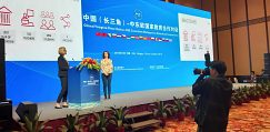 "Prezentácia UMB na ""China (Yangtze River Delta) ̶ CEE countries Dialogue on Education Cooperation"""