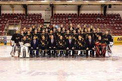 the most successful team - UMB Hockey Team