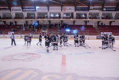 UMB hokejový tím mieri do semifinále