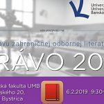 Výstava zahraničnej odbornej literatúry PRÁVO 2019