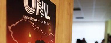 Čo sa dialo na Univerzitnej noci literatúry 2019