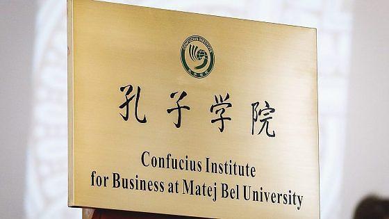 Confucius Institute for Business at MBU