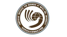 Konfuciov inštitút pre obchod pri UMB